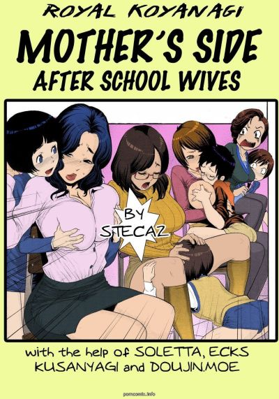 Hentai- Mother's..